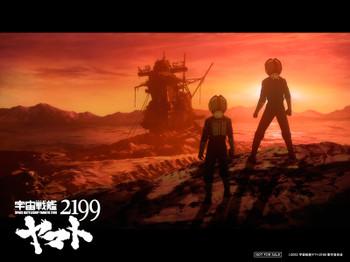 Yamato2199_800x600
